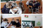 Беларускі чацвер 06.02.2020 г.